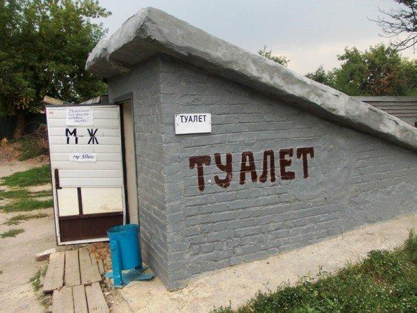Туалет на артемовском автовокзале пугает приезжих ужасной антисанитарией, фото-1