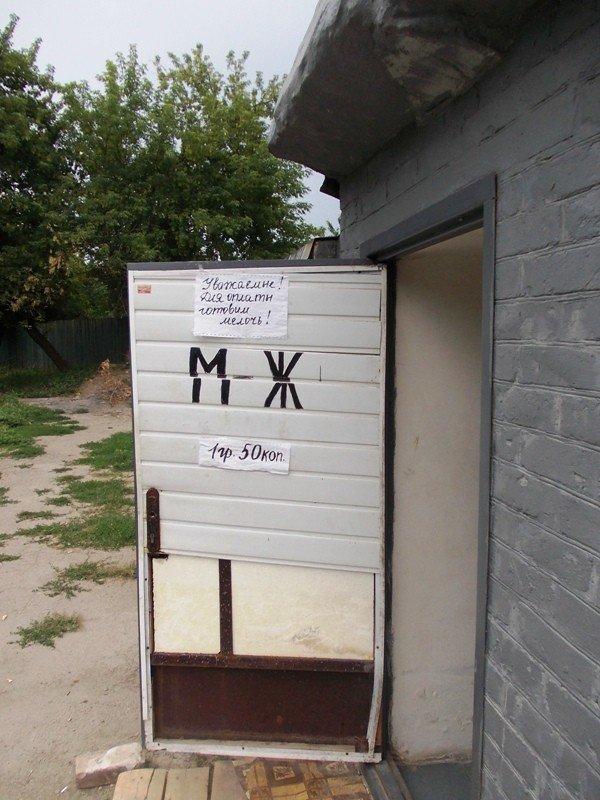 Туалет на артемовском автовокзале пугает приезжих ужасной антисанитарией, фото-2