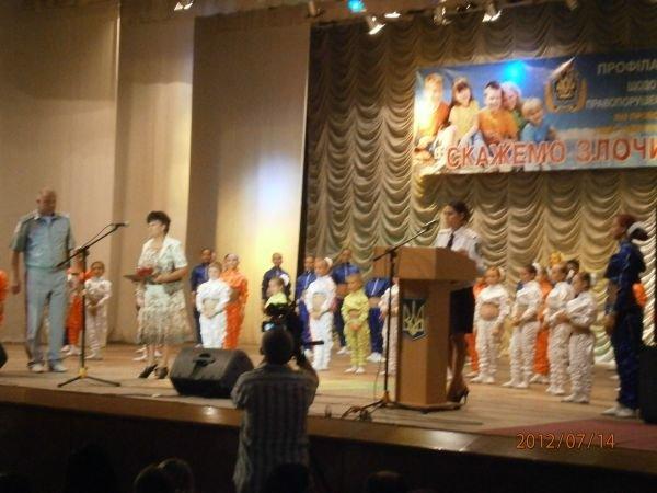 В курортном Скадовске все вмести сказали преступности НЕТ!, фото-4