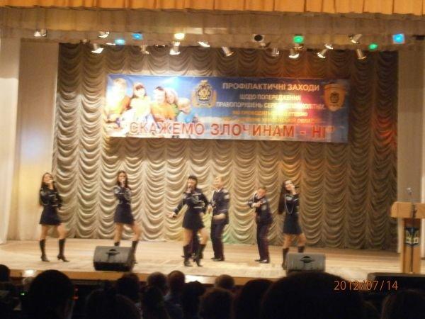 В курортном Скадовске все вмести сказали преступности НЕТ!, фото-3