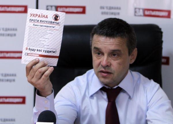 Дончан призывают судиться с Януковичем (ФОТО), фото-1