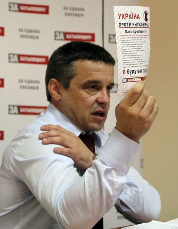 Дончан призывают судиться с Януковичем (ФОТО), фото-2