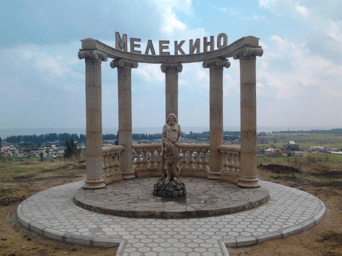 Мелекино 2012-07-17 14.09.38