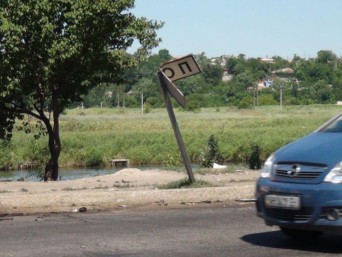 В Мариуполе «ВМW» врезалось в дерево, устроив масляный каток на Набережной (ФОТО), фото-5