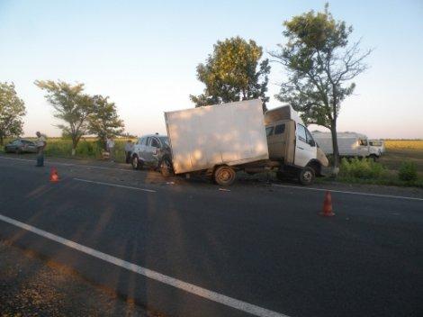 В ДТП с участием Москаля ГАИ называет виновным водителя грузовика (Фото), фото-1