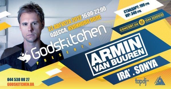 Фестиваль Godskitchen в Одессе: 23 августа, Armin van Buuren, Куликово поле!, фото-1