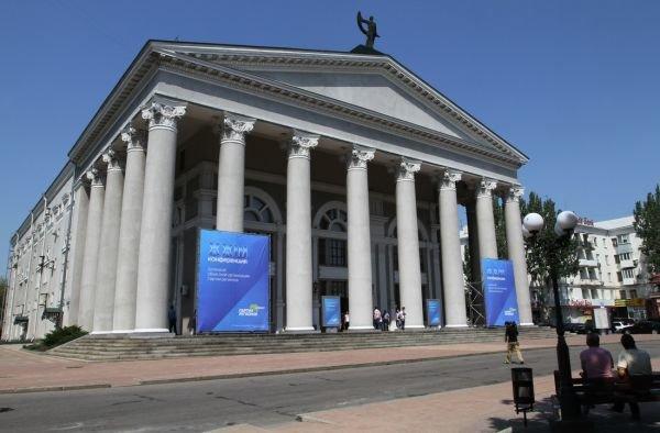 В Донецке список кандидатов от ПР на предстоящих выборах держат в секрете (ФОТО), фото-1