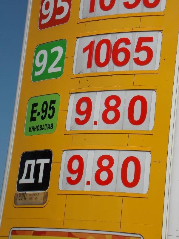 На одесских заправках появилось дешевое биотопливо (Фотофакт), фото-1