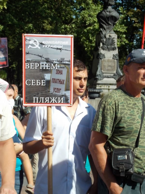 Одесскую мэрию захлестнул народный бунт: горожане недовольны ситуацией на рынках, пляжах и зловонием (Фото), фото-2