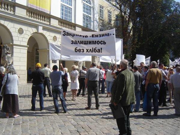 У Львові перед Ратушею кричать, що в Садового смердить кабінет (ФОТО), фото-1
