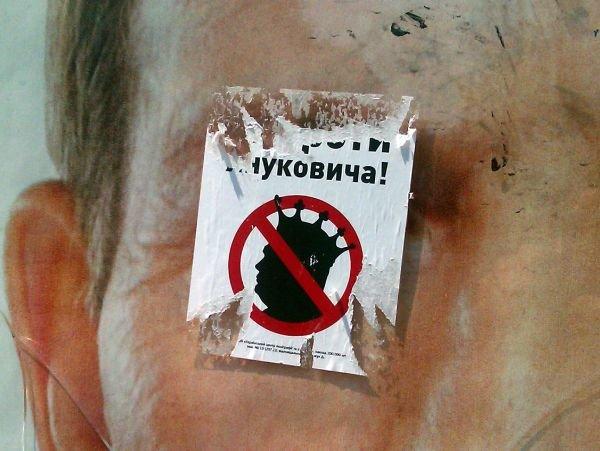 Дончане решили замазать глаза Медведчуку... образом президента (ФОТОфакт), фото-1