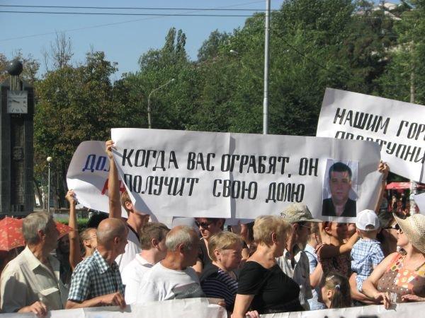 ФОТОФАКТ: Запорожцы выступили против рейдеров, фото-1
