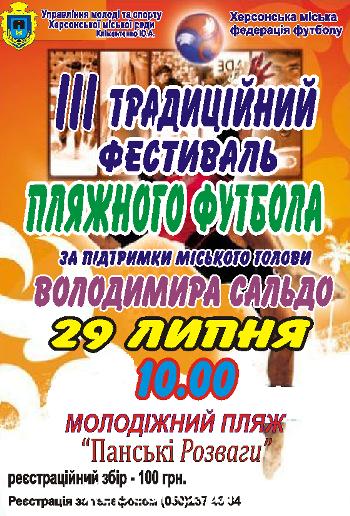 1343411954_pljazh1
