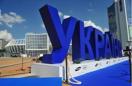 В Одессе собирают пожелания Олимпийской сборной Украины (Фото), фото-1