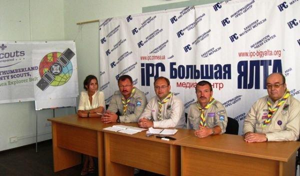 Для крымской экспедиции английские скауты тренировались специально, фото-1