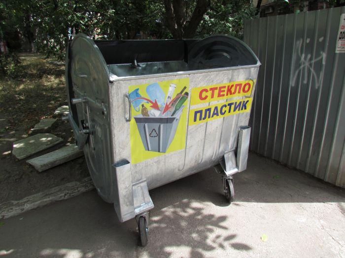 До Мариуполя дошел прогресс: кому-то понадобился наш пластик и стекло (ФОТО), фото-3