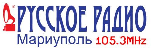 Русское Радио_html_m74237427