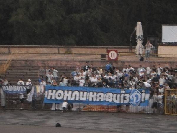 «Кривбасс» - «Динамо»: любовь и семечки (ФОТО), фото-4