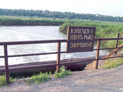 Мариупольские реки: что опаснее для горожан - цветущие водоросли или сбросы промпредприятий?, фото-1