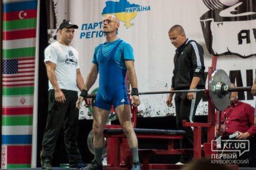 В Кривом Роге проходит Чемпионат мира по пауэрлифтингу (ФОТО), фото-1