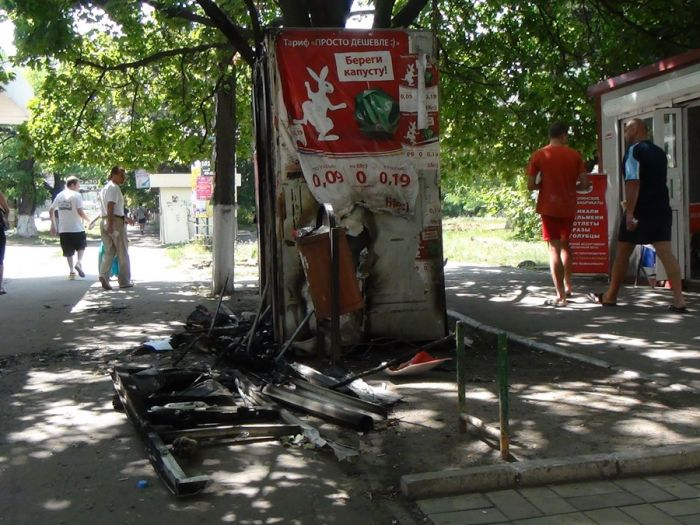 В Мариуполе сгорел торговый киоск (ФОТО) , фото-5