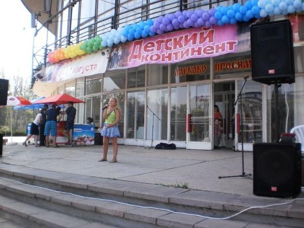 Для школьников Кривого Рога открылась первая ярмарка «Детский континент» (ФОТО), фото-4