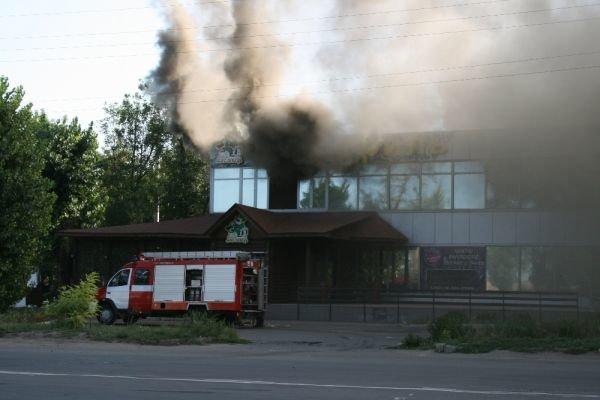 В Кривом Роге горит ресторан «Авто-гриль Мисливець» (ФОТО. Дополнено), фото-1