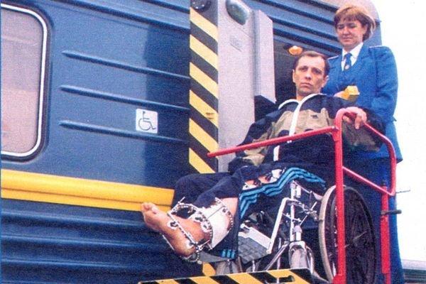 инвалид в поезде