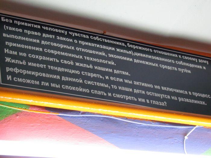 Фантазия без границ: мариупольцы «оборудовали» подъезд диванами, пальмами и консьержем (ФОТО), фото-4