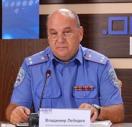 Работники ГАИ призвали днепропетровских водителей предохранятся, фото-1