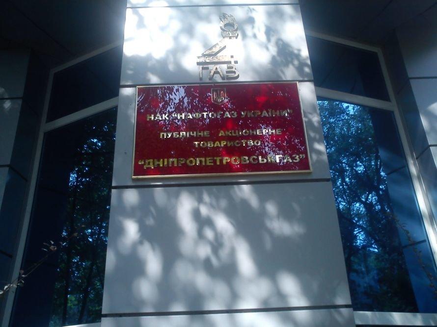 «Днепропетовскгаз» готовится к погружению (ФОТО), фото-1