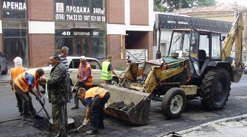 Почему в Днепропетровске перекрыли улицу Артема? (ФОТО), фото-2