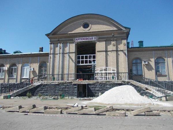 Железнодорожный вокзал в Артемовске полностью преобразится (фото), фото-1