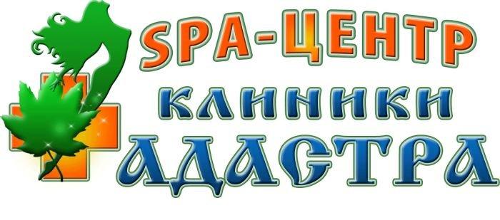 СРїР°-центС?-лого