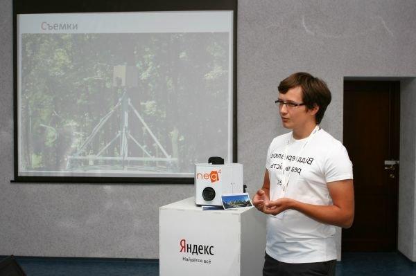 В Николаеве состоялась презентация панорам еще двух городов Украины, фото-1