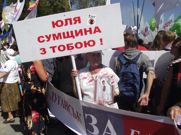 Владимир Веселкин: «Мы учимся бороться с режимом, и у нас это получается», фото-15