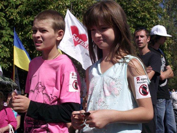 юные борцы за демократию