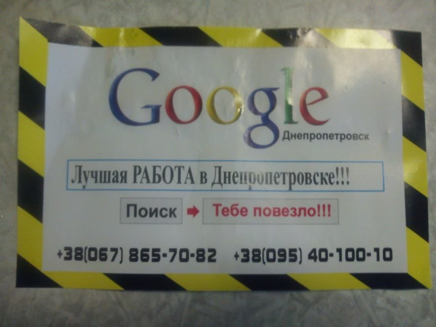 Гугл_1