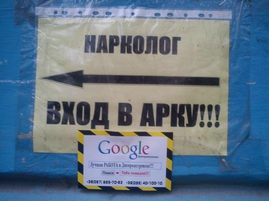Гугл_2