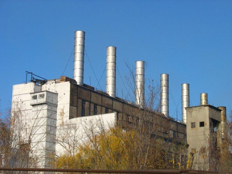 На Днепропетровщине продадут теплоэлектростанцию, фото-1