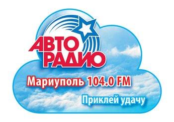 «Приклей удачу» с любимой радиостанцией!, фото-1