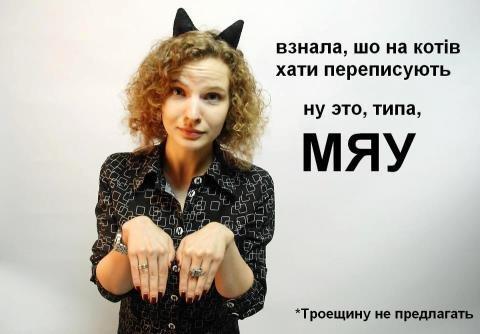 Бабушка, «переписавшая хату на кота», оказалась примерной россиянкой (ФОТО), фото-2