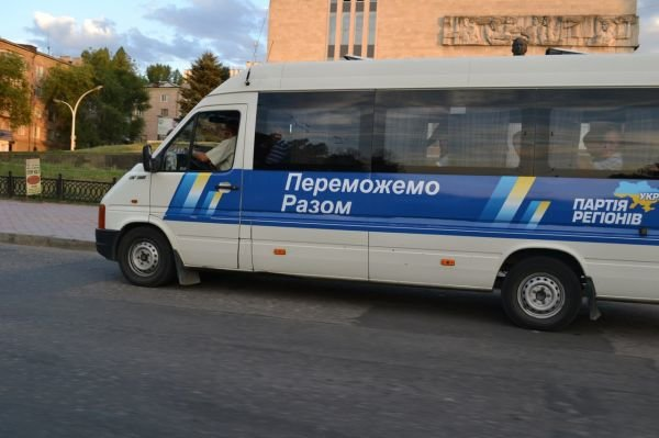 реклама пр на автобусах
