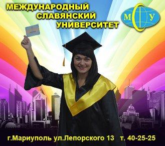MSU_0629