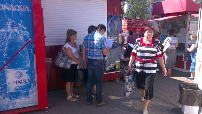 В Мариуполе сквер одержал победу над малым бизнесом (ФОТО), фото-2