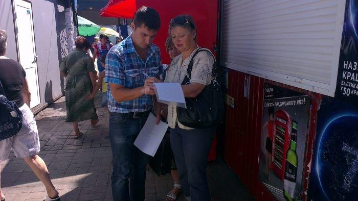 В Мариуполе сквер одержал победу над малым бизнесом (ФОТО), фото-3