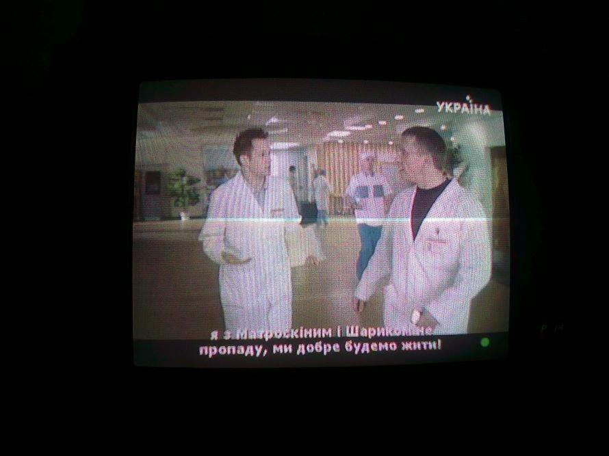 экран1