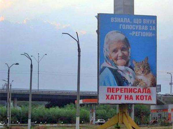 Рекламные войны на политическом поле брани: рэп против шансона, власть против безвластия, офф-лайн против Интернета, фото-9