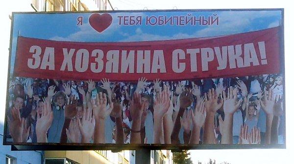 8 луганск