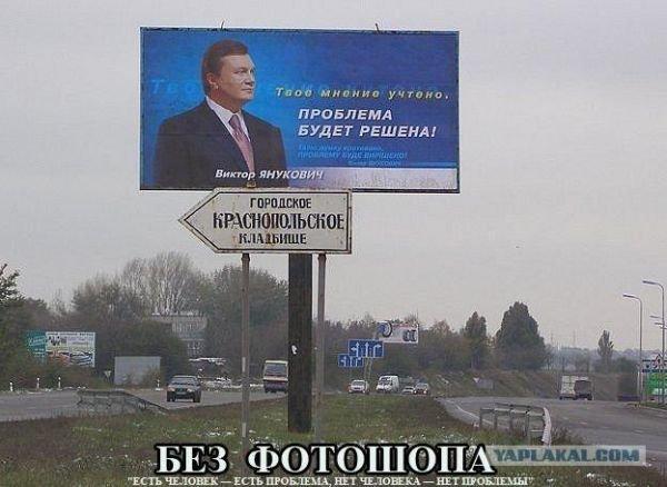Рекламные войны на политическом поле брани: рэп против шансона, власть против безвластия, офф-лайн против Интернета, фото-1